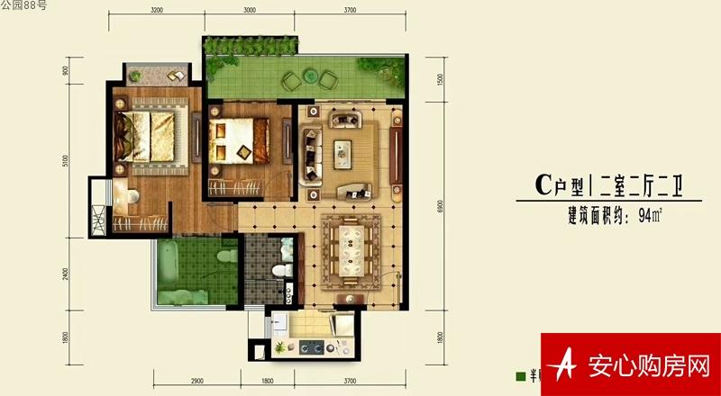 公园88号C户型图 2室2厅2卫  94㎡
