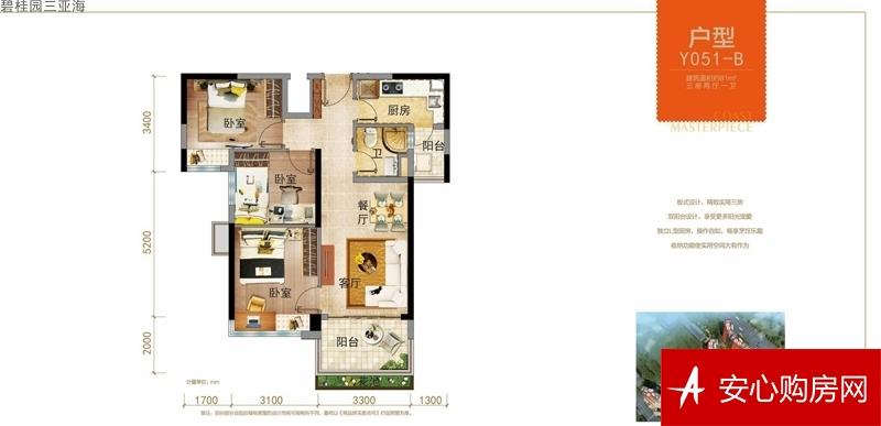 碧桂园三亚海Y051-B户型图 3室2厅1厨1卫  81㎡