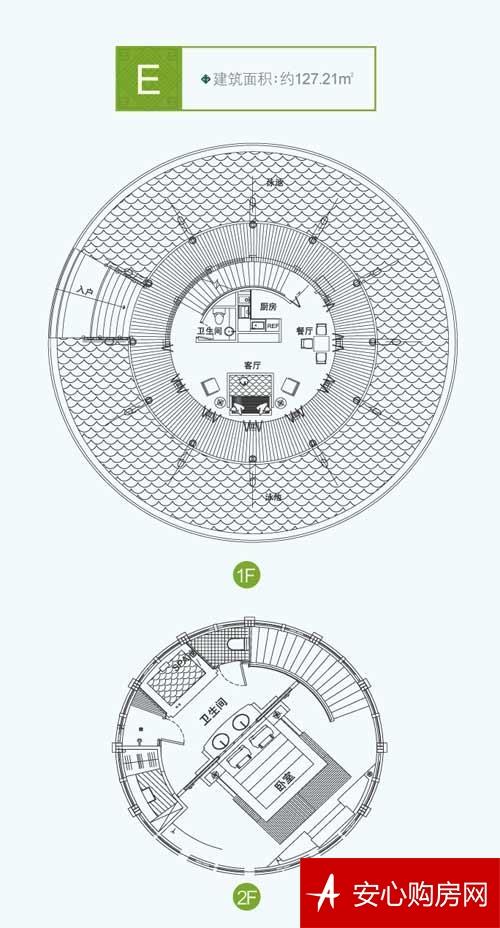 那香山E户型图 1室1厅  127.21㎡