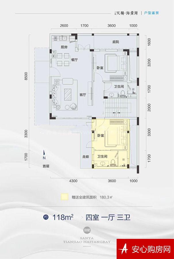 别墅首层户型 4房1厅3卫 118