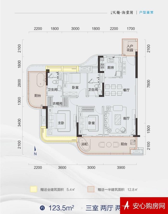 住宅户型 3房1厅2卫 123.5