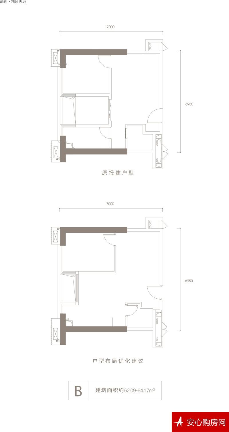 B户型 一室一厅一厨一卫 62.09