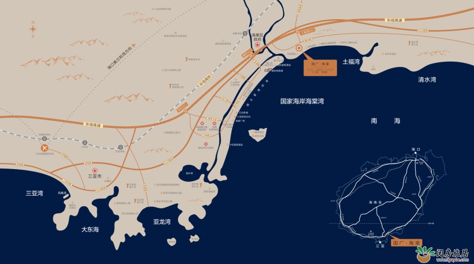 国广海棠湾