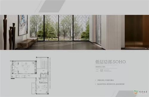 低层总部SOHO户型户型  3室3厅2卫1厨 124